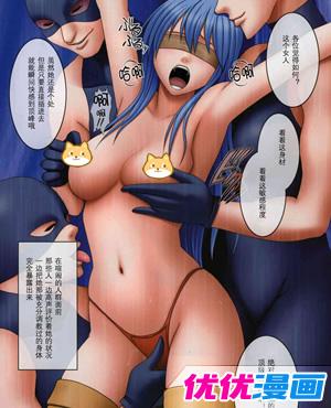 <b>火焰纹章全彩h同人漫画:新纹章的伤痕</b>